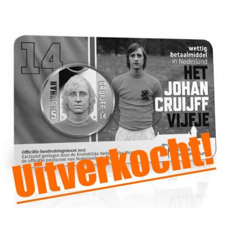Johan Cruijff vijfje uitverkocht